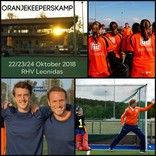 OranjeKeepersKamp 2018